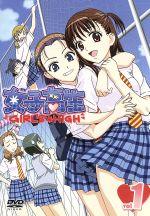 女子高生 GIRL'S HIGH 1(通常)(DVD)