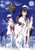 ARIA The NATURAL Navigation.2(通常)(DVD)