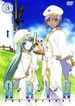 ARIA The NATURAL Navigation.3(通常)(DVD)