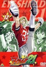 アイシールド21(12)(通常)(DVD)