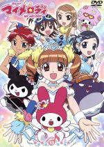 おねがいマイメロディ Melody13(通常)(DVD)