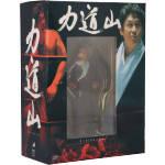 """力道山 プロレス""""源流""""ボックス(通常)(DVD)"""