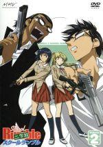 スクールランブル二学期 Vol.2(通常)(DVD)