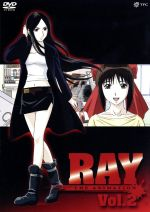 RAY THE ANIMATION Vol.2(通常)(DVD)