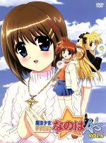 魔法少女リリカルなのは A's Vol.6(通常)(DVD)