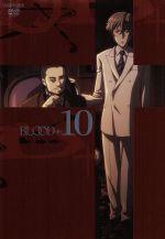 BLOOD+ 10(通常)(DVD)