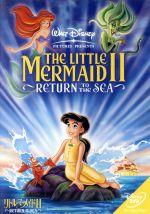 リトル・マーメイドⅡ Return to the Sea(通常)(DVD)