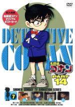 名探偵コナン PART14 vol.7(通常)(DVD)