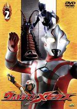 ウルトラマンメビウス Volume2(通常)(DVD)