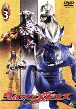 ウルトラマンメビウス Volume3(通常)(DVD)