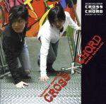 CROSS CHORD ドラマCD 第1巻 ~天使たちの砦~(通常)(CDA)