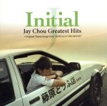 Initial J ~ Jay Chou Greatest Hits + Original Theme Songs from 「INITIAL D THE MOVIE」(通常)(CDA)