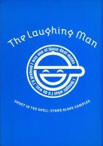 攻殻機動隊 STAND ALONE COMPLEX The Laughing Man(通常)(DVD)