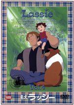 名犬ラッシー 4(通常)(DVD)