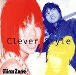 cleverstyle/あのころ(通常)(CDA)