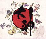 大神 オリジナル・サウンドトラック(通常)(CDA)
