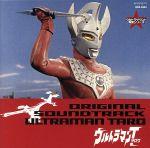 ウルトラサウンド殿堂シリーズ::ウルトラマンタロウ オリジナル・サウンドトラック(通常)(CDA)