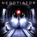 NEGOTIATOR:「交渉人 真下正義」 オリジナル・サウンドトラック(初回限定盤)(DVD付)(DVD付)(通常)(CDA)