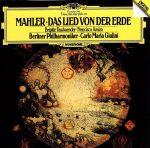 マーラー:交響曲≪大地の歌≫(通常)(CDA)
