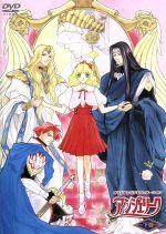 アンジェリーク 下巻(通常)(DVD)