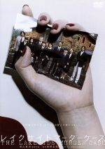 レイクサイドマーダーケース(通常)(DVD)