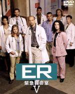 ER 緊急救命室 <フィフス>セット2 (DISC 4~6)(通常)(DVD)