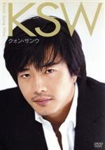 KSW/クォン・サンウ(通常)(DVD)