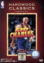 NBAクラシックス(通常)(DVD)