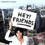 HEY!FRIENDS(通常)(CDS)