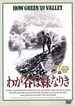 わが谷は緑なりき(通常)(DVD)