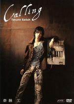 Calling(通常)(DVD)