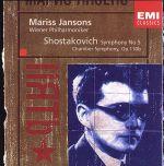 ショスタコーヴィチ:交響曲第5番、室内交響曲(通常)(CDA)
