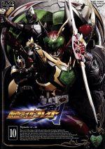 仮面ライダー剣 VOL.10(通常)(DVD)