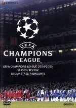 UEFAチャンピオンズリーグ2004/2005 グループステージハイライト(通常)(DVD)