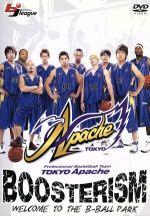 トウキョウ・アパッチ ブースタリズム(通常)(DVD)