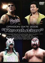 "DRAGON GATE 2005 ""Revolution""(通常)(DVD)"
