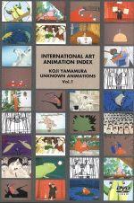 国際アートアニメーションインデックス 山村浩二・知られざるアニメーションVol.1(通常)(DVD)