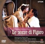 モーツァルト:フィガロの結婚(通常)(DVD)