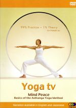 Yoga tv Mind Peace(通常)(DVD)
