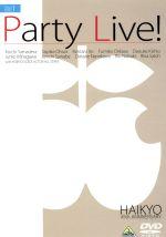 俳協 45th ANNIVERSARY(通常)(DVD)