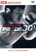 PRIDE.30 in SAITAMA SUPER ARENA(通常)(DVD)