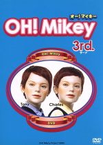 OH!Mikey 3rd.(通常)(DVD)