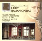 モーツァルト:初期イタリア語オペラ集 MOZART EDITION 15(通常)(CDA)