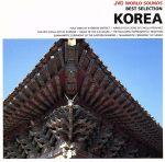 COLEZO!::韓国の音楽(通常)(CDA)
