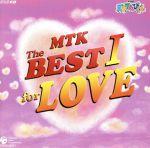 NHK 天才てれびくん MTK the BEST I for LOVE(通常)(CDA)