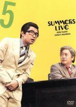 さまぁ~ずライブ5((ポストカード1枚付))(通常)(DVD)