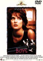 BOYS(通常)(DVD)