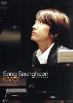 ever(通常)(DVD)