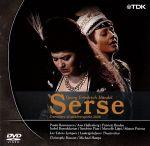 ヘンデル:セルセ(通常)(DVD)