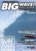 BIG WAVE!MAGAZINE VOL.2(通常)(DVD)
